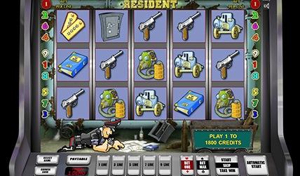 Стоимость игрового автомата